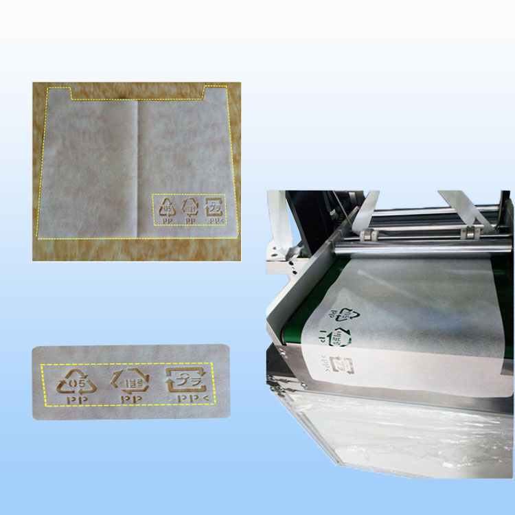 Die Cutting Machine for Logo