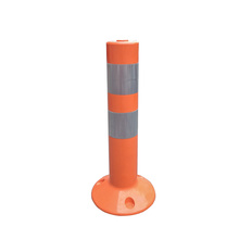 450mm Flexible PU traffic warning post