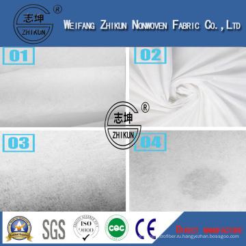 Детские пеленки сырья Гидрофильные PP спанбонд нетканые ткани
