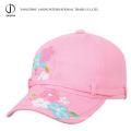 Embroidery Children Cap Printing Childrein Cap Kids Cap Child Hat Cap Fashion Cap Leisure Cap