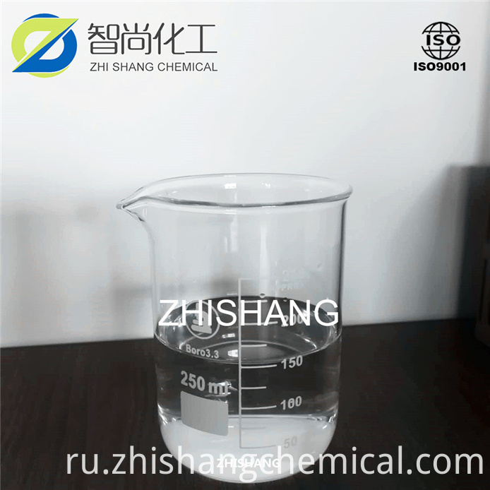 white liquid 3 EPH phenoxyethanol CAS 122-99-6