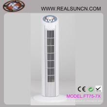 Новый 29-дюймовый вентилятор Tower с конкурентоспособной ценой