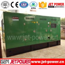 1250kVA Silent Diesel Generator Powerded by Perkins Engine