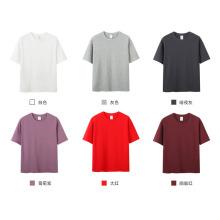 Custom Logo Cotton T Shirts Plain Cotton Round Neck Short Sleeve Casual T Shirt
