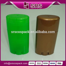 2015 new product wholesale colorful fashion cheap round brown plastic bottles for body care cream