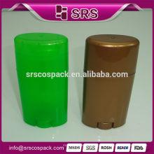 2015 novo produto grosso moda colorida barato rodada marrom garrafas plásticas para creme de cuidados com o corpo
