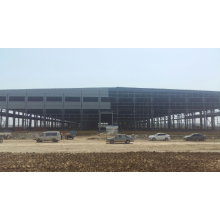 low cost steel structure factory building construction