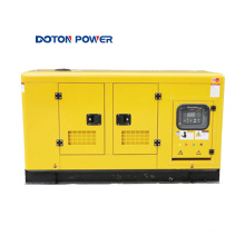 Звукоизолированный дизельный генератор 50кВт 62кВА