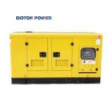 Gerador diesel à prova de som 50KW 62KVA