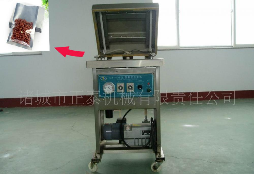 Small Bag Cereal Vacuum Packing Machine