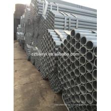 ASTM A252 Бесшовные стальные трубы из оцинкованной стали