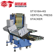 ST1010A Vertical Press Stacker