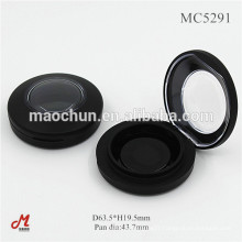 Round magnetic small eyeshadow case