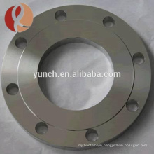 Ansi B16.5 Lap Joint Fitting Titanium Flange For Pipe Connection