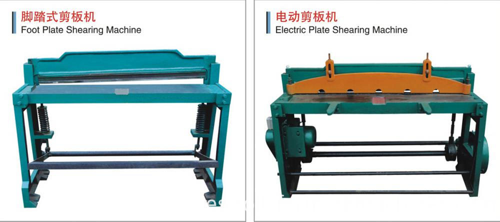 manual cut to length machine