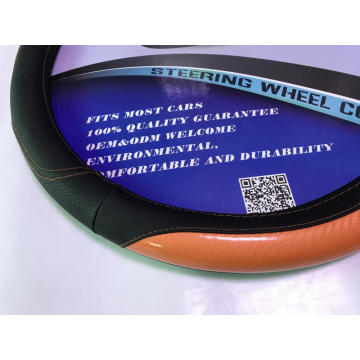 Colorful PU quality steering wheel covers