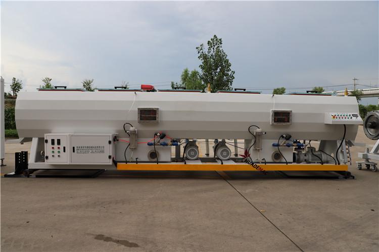 Vacuum Tank 202008081259323