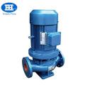 vertical pipeline centrifugal electric 7.5hp water pump