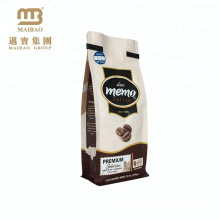 Custom Made Aluminum Foil Side Gusseted Tin Tie Food Grade Package Custom Printing 12oz Coffee Bag With Valve
