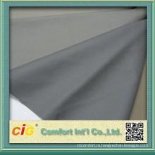 Высокое качество классический простой диван искусственная кожа