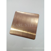 Высокое качество лист цвета нержавеющей стали 201 для отделочных материалов