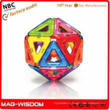 Sabedoria mag inteligente brinquedo diy
