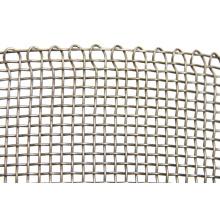 Поставщик Гальванизированная квадратная сетка ткань