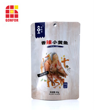 Aluminum laminated Pouch Stand Up Bag For Seafood Packaging