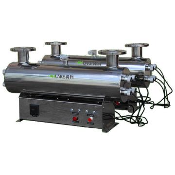 Chunke Stainless Steel UV Light Sterilizer