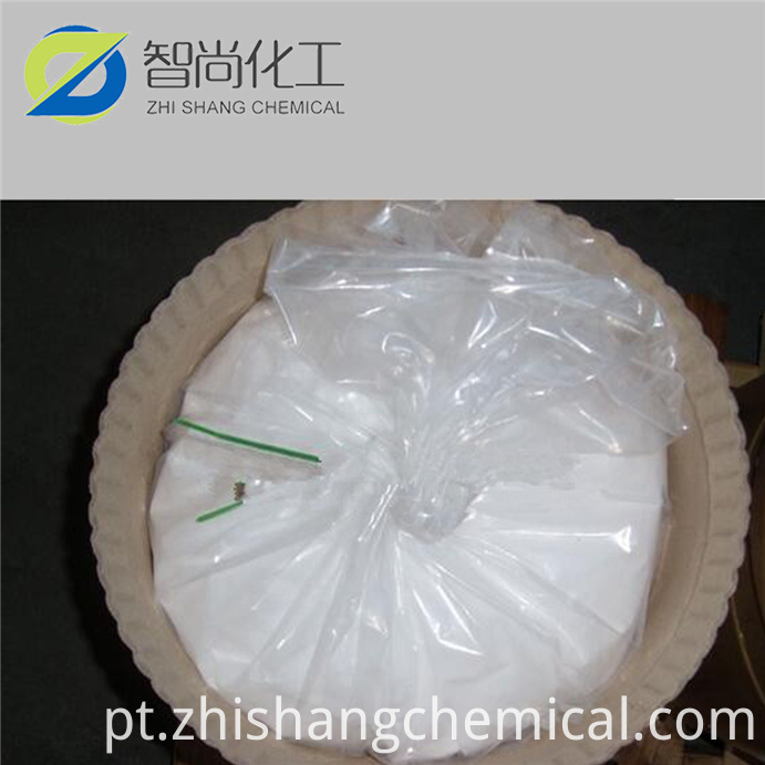 white powder 5 cas 9000-01-5