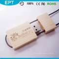 3D Gravur Logo Holz USB Stick mit Logo (TW013)