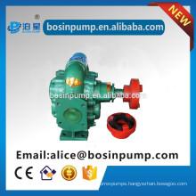Hot sale chemical circulating waste oil gear pump KCB series gear pumps