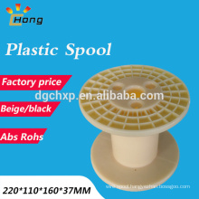 High Quality Cheap Price Abs Rohs Material Aluminium wire Spool Factory Directly From China