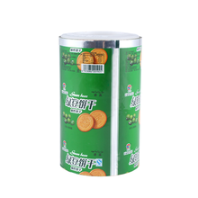 Packaging Film for Cookies