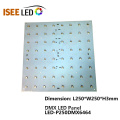 150mm*150mm DMX Led Panel Light