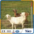 Оцинкованная оптом крупный рогатый скот забор панели оптом ферма фехтование 4 фута 5 футов 6 футов*100м