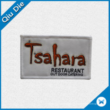 Woven Badge/Label with Velcro Backing for Restaurant Work Clothes