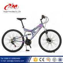 bicicletas mountain bike/hot sale new model disc brake 24 speed mountain cycle