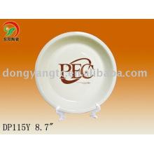 8.7 inch stoneware plate