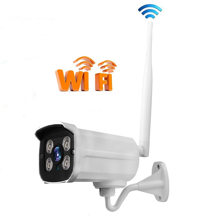 cctv outdoor ip camera