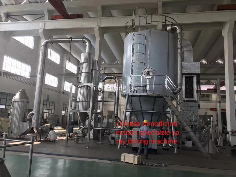 Seri LPG High Speed ​​Sentrifugal Aluminum Polychlorid Spray Dryer