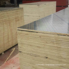 China Supply Film Faced Plywood or Marine Wood