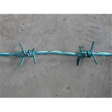 Galvanized Concertina Razor Wire/Razor Barbed Fencing/Razor Wire Fence/Barbed Wire
