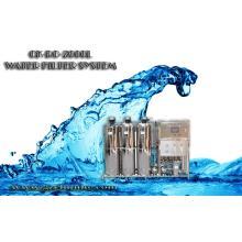 Tratamiento de agua sanitaria por el sistema de la ósmosis reversa para el hospital
