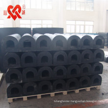 MADE IN CHINA Dock Solid Fender D Type Rubber Fender