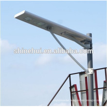 2015 New environmental friendly all-in-one solar LED street light