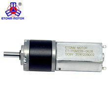 Low noise 12 dc motor high torque 200 rpm