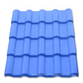 heat insulation upvc roof tile 1050mm