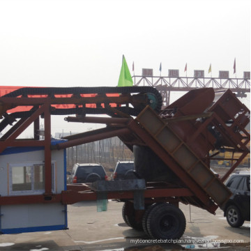 CE Certificate Yhzs35 Movable Concrete Mixing Plant