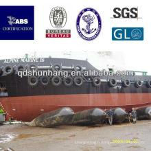 Dia1.5mx15m garantie 2 ans en caoutchouc marine ballon pour le lancement du navire